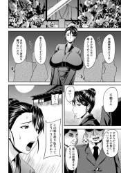 kadounoiemotonitotsuidabakuchichinowakigewohayashitadosukebebodinotsuma_totsuzen