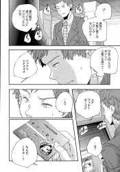 fukyouniaegutetsudougaisha_kishikaiseinosaku_tetsudouaidoru3ningumigajoushanakan