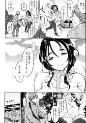 inakawotobidashi_toukyounodaigakunishingakusurumo_yumemoshuushokumokimarazujikka