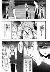 anikaranosaiminchoukyougaowattatoomotsutayasaki_kondohatomodachinomeimarekonisai
