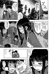 younajimidekurasumeitonakoukouseikappuru_hajimetenoSEXwoyakusokushitade_to_shika