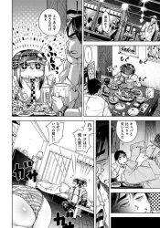 machinakadesuwarikomuiedeshoujo_sarari_mangachuuisuruto_oharawonarashiamaetamede