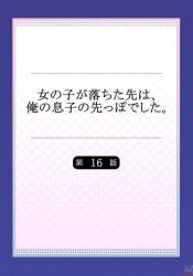ha_remushikakukankeinafuri_ta_nosousuke_4nindeuminiitsutarasutohaakogarenoooyasa