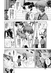 gakkouichinobijonikokuhakusarerugakotowarushuushi_kenjihashuushinizeitakudatoshi