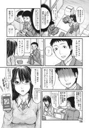 yuugataninarikouhainowakabayashiwookosukazuyukise_negotodeitsutsuteitaganmenkijo