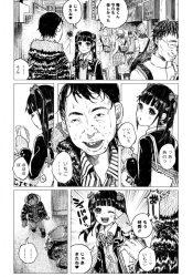 kyoumojourenkimowotatakashinishimeisareosanpode_tosuruichigo_kafedeochashinagara