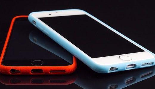 iPhone7 を安く維持するにはキャリア?格安SIM?