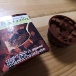 セブンイレブン_ベルギー産生チョコアイス