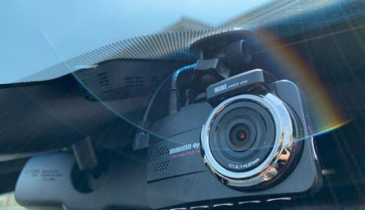 【mirumo eye DRC-32ST】煽り運転防止に、自己防衛に。ドライブレコーダーは付けておいた方が良い世の中になってきたので半年使ったドラレコを紹介します