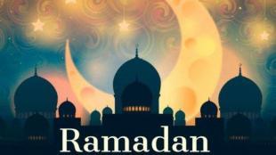 Menengok Berbagai Fitur Umma Seperti Tanya Jawab Ramadhan - Ilustrasi bulan ramadhan
