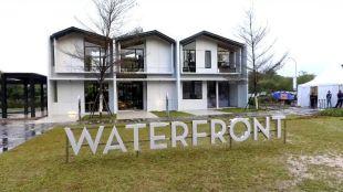 Lokasi Strategis Cluster Waterfront Lippo Cikarang - Lokasi cluster terbaru waterfront lippo