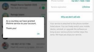 WhatsApp Kini Aktif Selamanya! - WhatsApp Gratis Selamanya