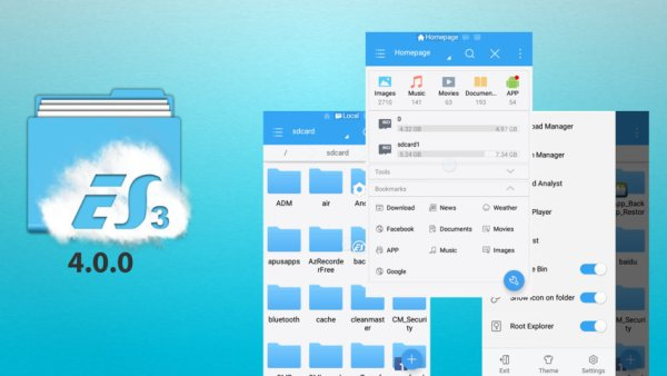 ES File Explorer File Manager App Android Free Download