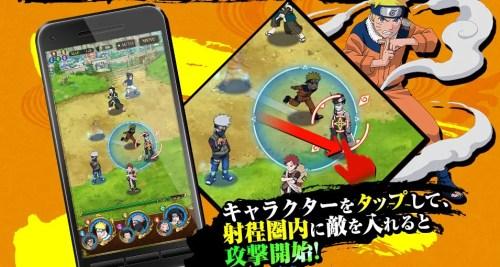 Naruto Ultimate Ninja Blazing Game Android Free Download