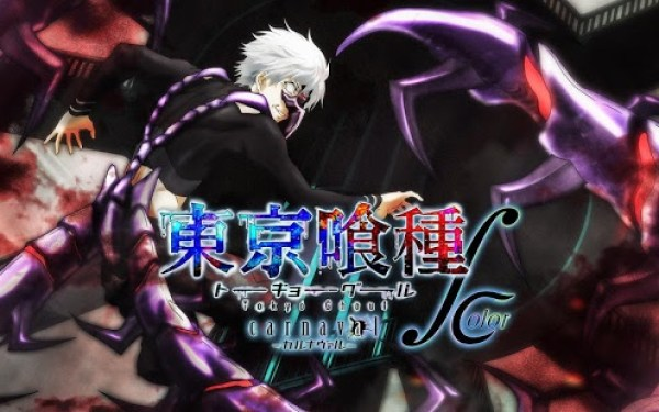 Tokyo Ghoul Carnaval∫color Game Android Free Download