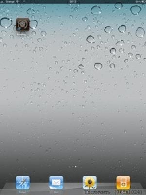 iOS 3.1.2—4.0.1, 4.3—4.3.3