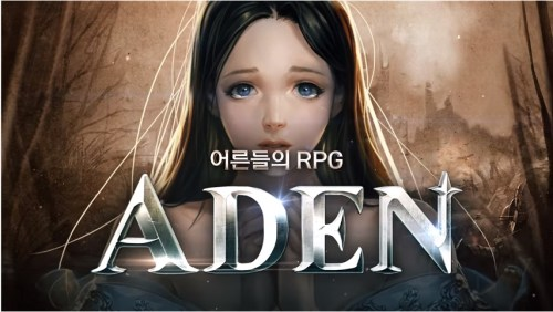 Aden (아덴) Game Android Free Download