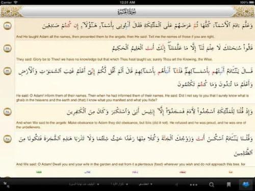 iQuran App Ios Free Download