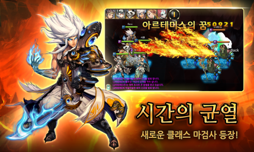 Athenian Story Crack of Time for Kakao Game Android Free DownloadAthenian Story Crack of Time for Kakao Game Android Free Download