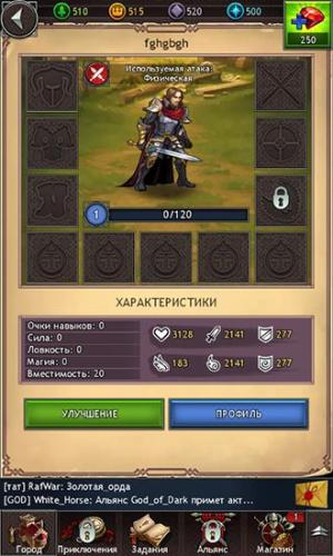 Gods and Glory Game Android