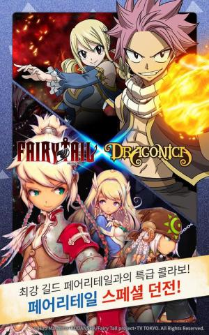 Dragonica FAIRY TAIL Edition Game Android Free Download