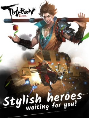 Thirteen souls Game Ios Free Download