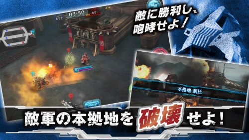 ZOIDS FIELD OF REBELLION Game Android Free Download