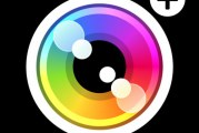 camera+ App Ios Free Download