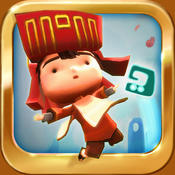 LostWinds Ipa Game iOS Free Download