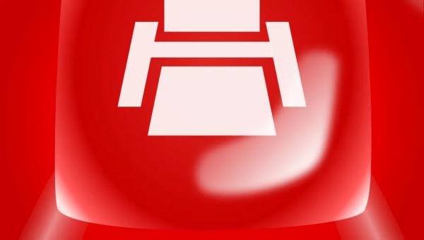 Print n Share Ipa App iOS Free Download
