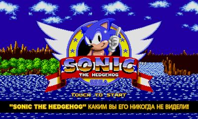 Sonic The Hedgehog Game Android Free Download