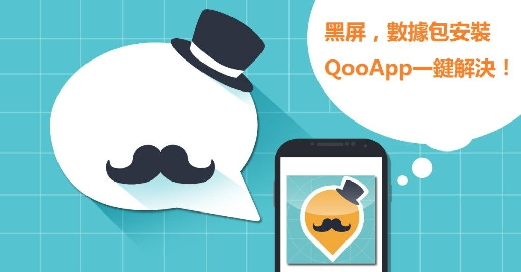 QooApp App Android Free Download
