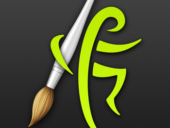 Artrage App Ios Free Download