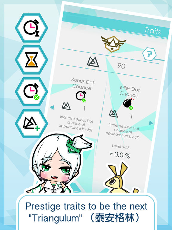 Triangle 180 Ipa Games iOS Download