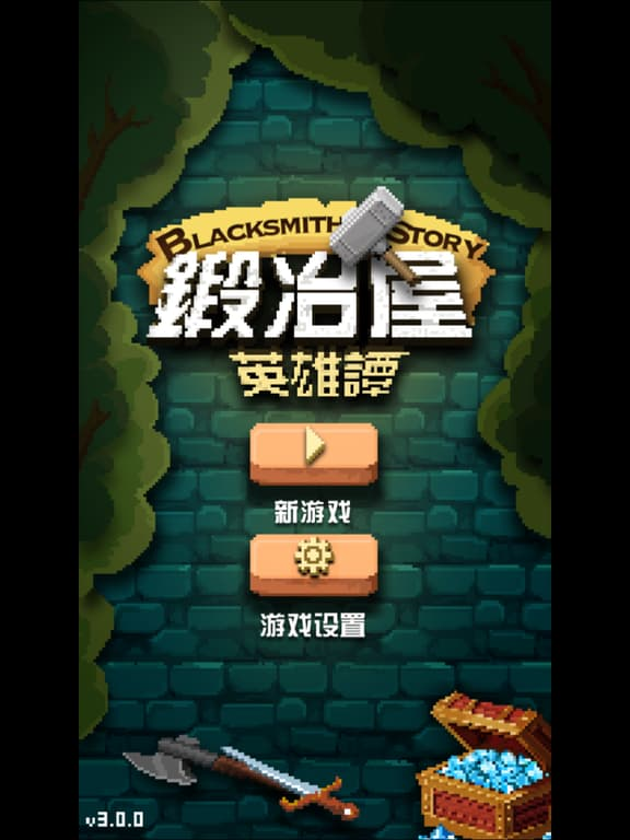 Blacksmith Story - Original Ipa Games iOS Download