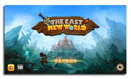 The East New World Ipa Games iOS Download