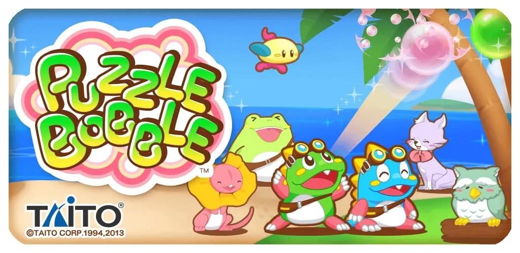 LINE Puzzle Bobble iOS