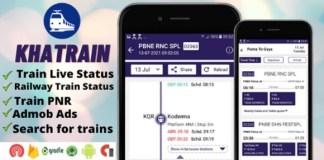 Khatrain Android App Source Code Download