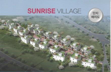 SunRise Village 001