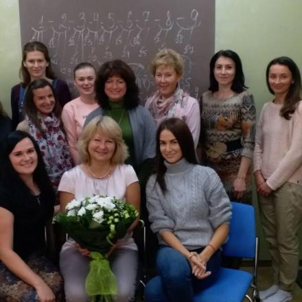 занятия по нумерологии Киев