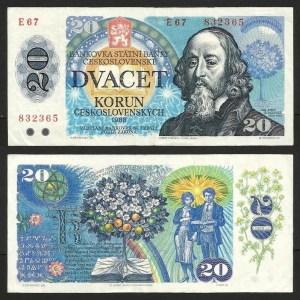 CHECOSLOVÁQUIA .n95 (CZECHOSLOVAKIA) - 20 Korun (1988) CIRC.