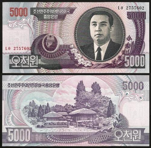 COREIA DO NORTE .n46b (NORTH KOREA) - 5.000 WON (2006) NOVA