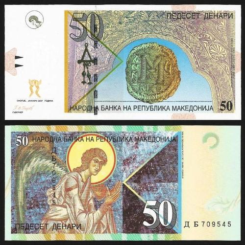MACEDONIA .n15 - 50 DINARES (2007) NOVA