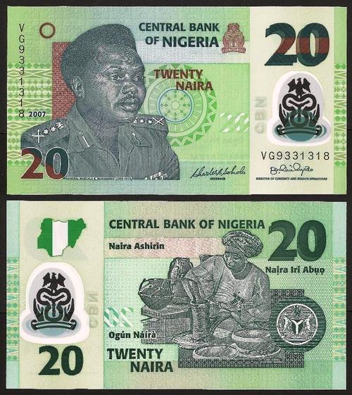 NIGÉRIA .n39y - 20 NAIRA (2007) NOVA