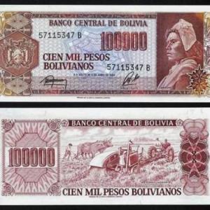 BOLÍVIA .n171 - 100.000 PESOS B (1984) NOVA