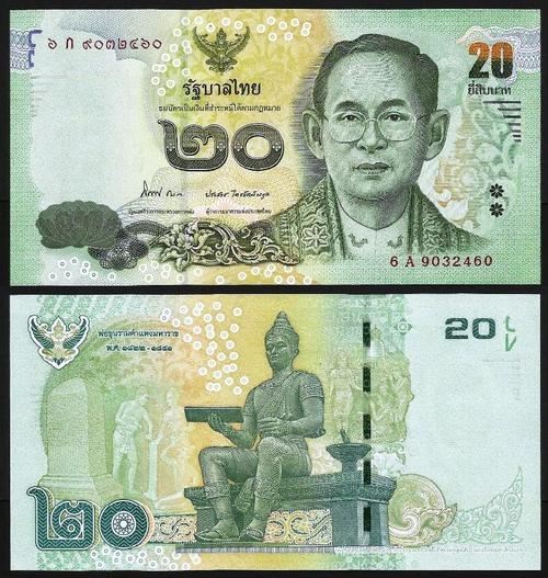 TAILANDIA .n118 (THAILAND) - 20 BAHT (2013) NOVA