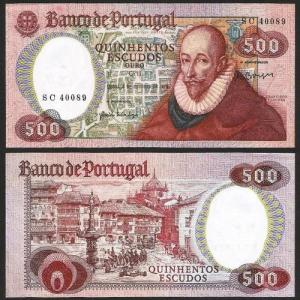 PR50A4. PORTUGAL - 500 ESCUDOS 'Francisco Sanches' Ch.11 (04.10.1979) CNOVA +++++ VENDIDA +++++