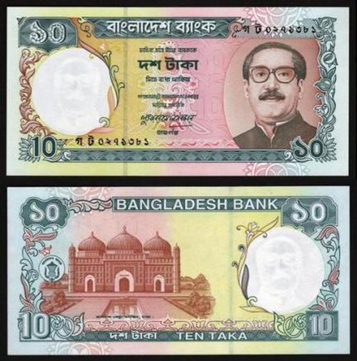 BANGLADESH .n33a - 10 TAKA (1997) NOVA