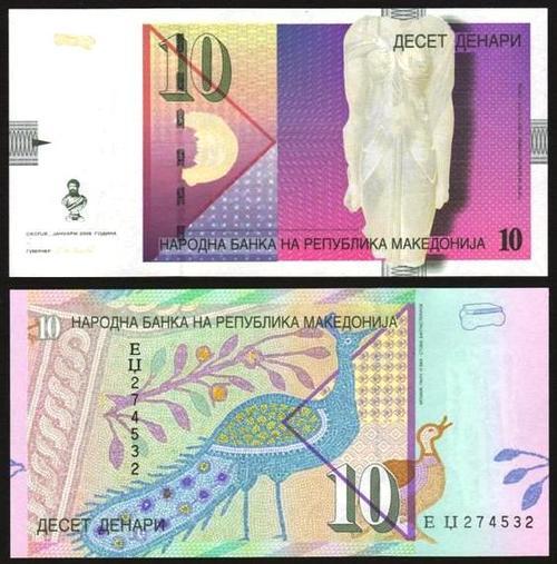 MACEDONIA .n14 - 10 DINARES (2011) NOVA