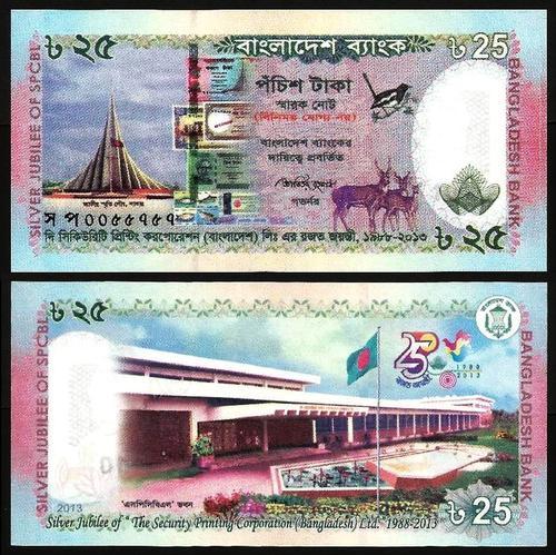 BANGLADESH .n62 - 25 TAKA CMM (2013) NOVA